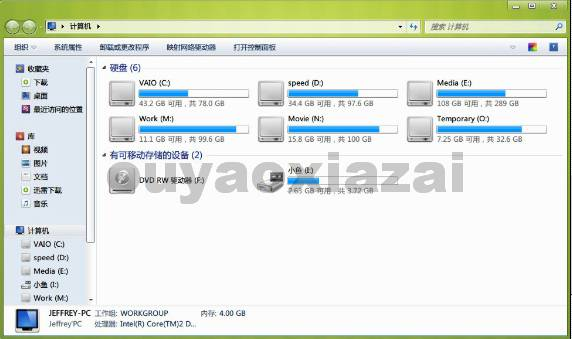Windows7主题_Simple aero for windows7
