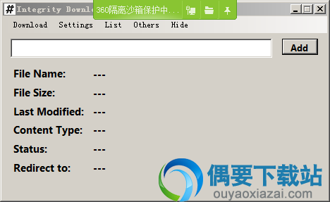 Integrity Downloader安装说明